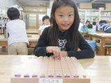 【お預かり】10月将棋教室