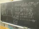 【スペシャル】4コマ漫画 (おやつメニュー)