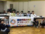 【SDGs】丸井さんで、登壇しました!(おやつメニュー)