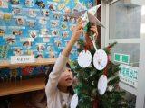アフタースクールのクリスマスツリー