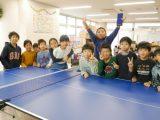 【アフタースクール】卓球頑張っています!