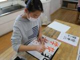 【定期プログラム】書道 高学年(2019年度)