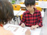 【定期プログラム】英語
