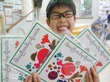 【SDGs】絵本を届ける運動 ~ミャンマの子どもたちへ~(3月の様子)