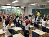 1学期の取り組み❷(体育)