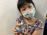【預かりイベント】湘南の砂でカラーサンドアート