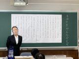 国語の研究授業