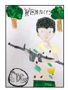 5年生 SDGs全国子どもポスターコンクール結果発表