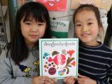 【SDGs】子どもたちの絵本がミャンマーに届きました