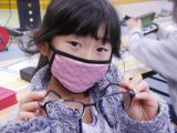 オンラインプログラム】zoff×湘南アフタースクール まほうのメガネできみの目を守ろう!