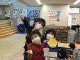 【アフアク】☆敬老の日企画☆感謝のカード作り(おやつメニュー)