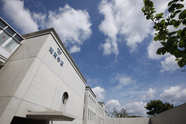 春のオープンキャンパス開催のお知らせ[6月12日(土)開催]