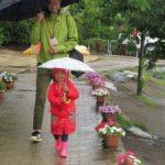 6月15日(土)年少・年中組 父親参加保育