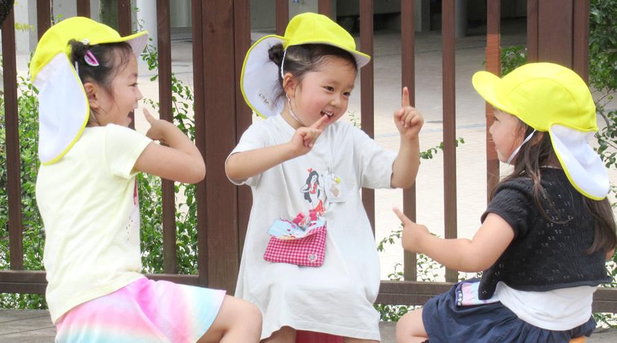 湘南学園幼稚園