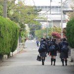 第3回 総合学園の学内連携を重視~全学運営協議会