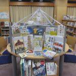 第70回 読書の夢があふれる中高図書室