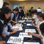 第99回 台湾の中高生との一日国際交流