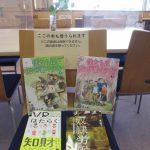 第199回 激動の2020年と湘南学園